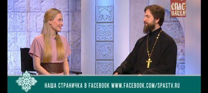 Отец Стахий в среду 3-й седмицы по Пасхе ответил на вопросы зрителей Телеканала «Спас»