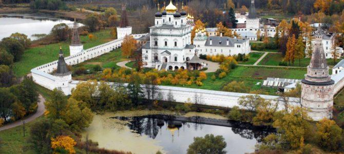 Приглашаем в однодневное паломничество к Святыням Волоколамской Земли