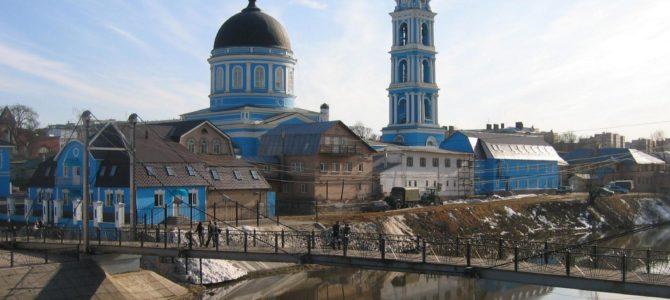Однодневное паломничество ко святыням Богородска