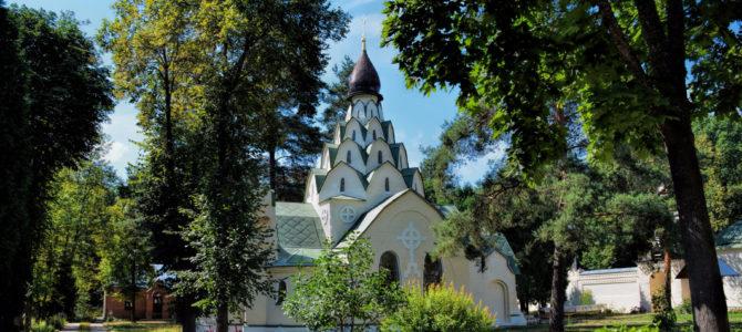 Приглашаем в однодневное паломничество ко святыням Домодедовского Края