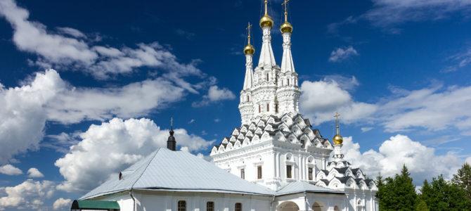 Приглашаем в однодневное паломничество ко святыням Вязьмы