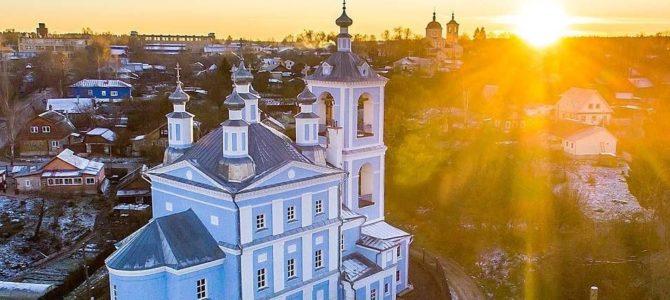 Приглашаем в однодневное паломничество ко Святыням Вереи
